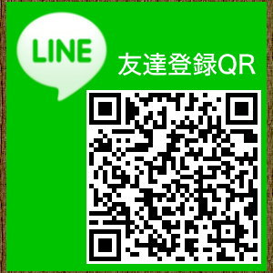 道の駅かつらの@LINE